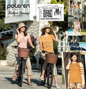 POLEREN BETTY & BARNEY SUMMER www.kalicatekstil.ru