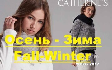 Осень - Зима  Fall-Winter<Смотрите подробнее>